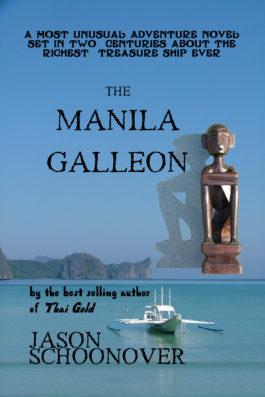 The Manila Galleon