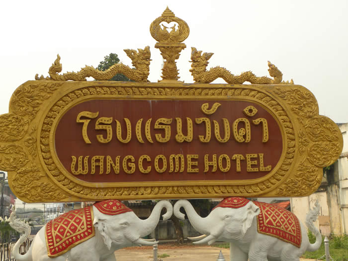 The Wangcome Hotel (Snicker)